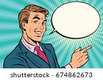 businessman points right to... | Shutterstock . vector #674862673