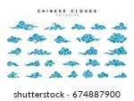 collection of blue clouds in... | Shutterstock .eps vector #674887900