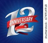 12 years anniversary... | Shutterstock .eps vector #674914918