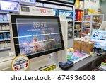 seoul  south korea   circa may  ...   Shutterstock . vector #674936008