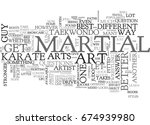which martial art is the best... | Shutterstock .eps vector #674939980