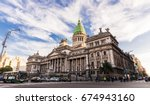 buenos aires  argentina   july... | Shutterstock . vector #674943160