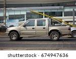 chiang mai  thailand  february... | Shutterstock . vector #674947636