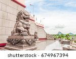 close up lion statue detail of... | Shutterstock . vector #674967394