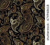 paisley beautiful golden... | Shutterstock .eps vector #674968618