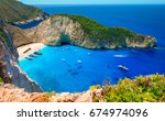 visiting card of the island of...   Shutterstock . vector #674974096