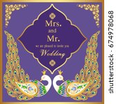 wedding invitation or card with ...   Shutterstock .eps vector #674978068