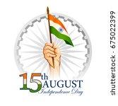 vector illustration of indian... | Shutterstock .eps vector #675022399