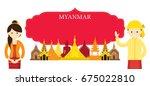 myanmar landmarks and people in ...   Shutterstock .eps vector #675022810