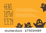 greeting card for halloween... | Shutterstock .eps vector #675034489