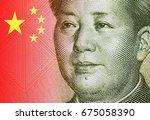 Close Up Portrait Of Mao Zedon...
