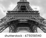 detail of eiffel tower against... | Shutterstock . vector #675058540