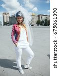 siberia. russia   june 9  2017  ... | Shutterstock . vector #675061390