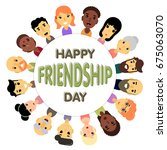 the circle of friends of... | Shutterstock . vector #675063070
