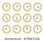 set of clock flat icon | Shutterstock .eps vector #675067126