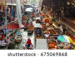 ratchaburi  thailand   march 20 ... | Shutterstock . vector #675069868