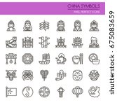 china symbols  thin line and... | Shutterstock .eps vector #675083659