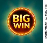 big win glowing retro banner... | Shutterstock .eps vector #675087448