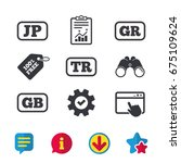 language icons. jp  tr  gr and...