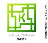 realistic letter k vector logo... | Shutterstock .eps vector #675117394