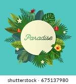 summer typography. tropical... | Shutterstock .eps vector #675137980