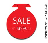 sticker 50  off sale promotion... | Shutterstock .eps vector #675138460