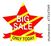 big sale vector | Shutterstock .eps vector #675147049
