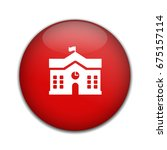 education building icon | Shutterstock .eps vector #675157114