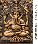 hindu god ganesha lord of... | Shutterstock . vector #675159778