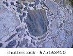 stone wall   Shutterstock . vector #675163450