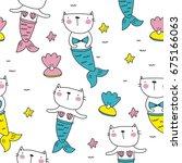 cat mermaid  | Shutterstock .eps vector #675166063