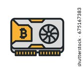 bitcoin cryptocurrency mining... | Shutterstock .eps vector #675167383