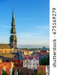 panorama of old riga on sunset... | Shutterstock . vector #675169279