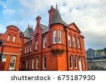 old red brick building facade... | Shutterstock . vector #675187930