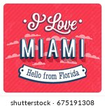vintage greeting card from... | Shutterstock .eps vector #675191308
