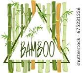 bamboo. frame | Shutterstock .eps vector #675231226