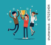 business team goals. cool... | Shutterstock .eps vector #675251404