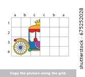 finish the simmetry horizontal...   Shutterstock .eps vector #675252028