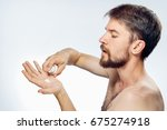 a young guy with a beard on a... | Shutterstock . vector #675274918