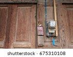 electricity meter | Shutterstock . vector #675310108