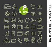 different big data icons vector ...