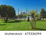 istanbul  turkey   may 5  2017  ...   Shutterstock . vector #675336394