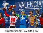 valencia   december 19 ... | Shutterstock . vector #67535146