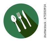 spoon fork and knife icon ... | Shutterstock .eps vector #675353914