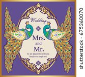 wedding invitation or card with ...   Shutterstock .eps vector #675360070