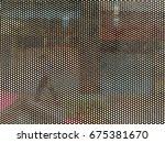 look through the film's mirror  | Shutterstock . vector #675381670
