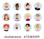 set of diverse round avatars... | Shutterstock .eps vector #675383599