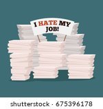 banner i hate my job. vector... | Shutterstock .eps vector #675396178