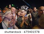 nis   august 18 jazz fun... | Shutterstock . vector #675401578