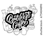 but first coffee hand drawn... | Shutterstock .eps vector #675404890